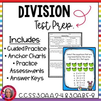 Division Test Prep CCSS Aligned