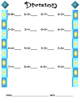 Division Worksheet - 1 x 1 SUMMER THEME