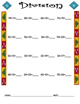 Division Worksheet - 2 x 2 CHRISTMAS THEME