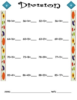 Division Worksheet - 2 x 2 FALL THEME