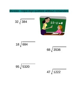 Division for 4th Grade