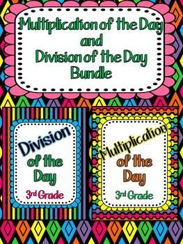 Multiplication of the Day and Division of the Day Bundle {3rd Grade}