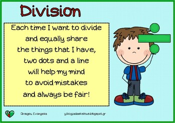 Division poem for kids