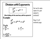 Division with Exponents Interactive Notebook Pages