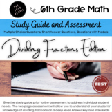 Dividing Fractions Assessment and Study Guide Bundle