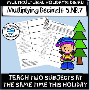 Diwali 5th Multiply and Divide Decimals Math