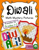 Diwali Math Mystery Pictures (grades 1-3)