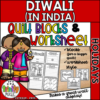Diwali Quilts (Winter Holiday)