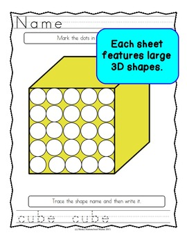 Do-a-Dot 3D Shapes - 10 Shapes on 21 Different Worksheets in Color and BW