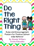 Do the Right Thing School-wide Behavior Posters