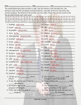 Do vs Make Decoder Box Worksheet