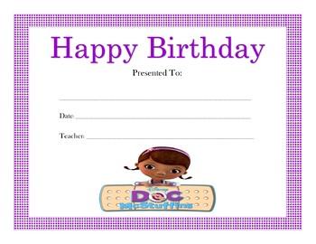 Doc McStuffins Birthday Certificates (Includes 4 Certificates)