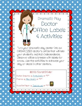 Doctor Office Dramatic Play Labels and Activities