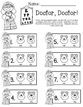 Doctor QR Code CVC Fun