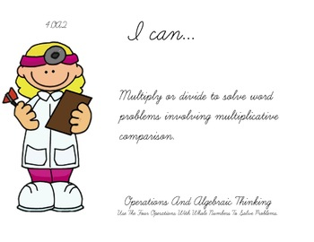 Doctors Theme 4th grade math Common Core Posters fourth Grade Standards