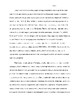 Documentation Practice (Identifying Quotation, Sources, and Documentation)