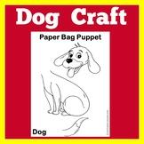Dog Craft | Dog Coloring | Dog Activity | Dog Theme