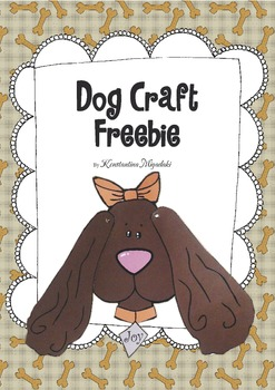 Dog Craft Freebie!
