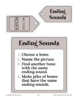 Dog--Ending Sounds