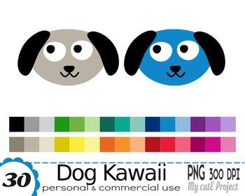 Dog Kawaii  - Clipart - 30 colors - 30 PNG files - Pet cli