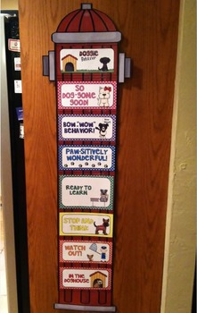 Dog Themed Behavior Clip Chart System {Classroom Decor}