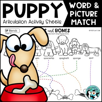 Dog Word & Picture Match for Articulation