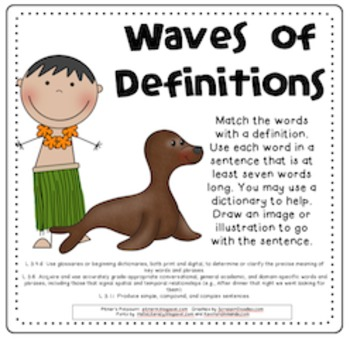 Dog-of-the-Sea-Waves (Compatible with 3rd Grade Journeys)