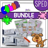 Dog's Colorful Day Bundle