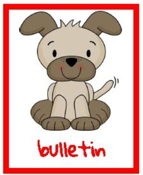 Doggie Dictionary guide words activity