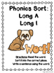 Journey's {2014} Dogs Literacy Centers