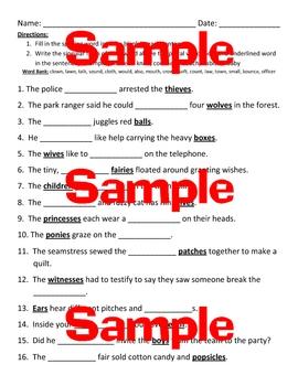 Dogzilla Spelling Activities (ow, ou, aw, o, a)