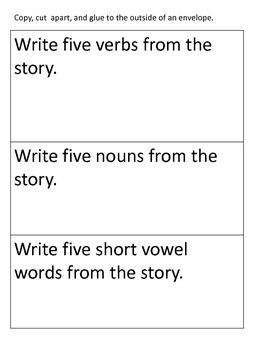 Dogzilla by Dav Pilkey--Vocabulary and Comprehension--Grade 3 Houghton Mifflin