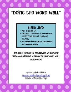 Doing the Word Wall