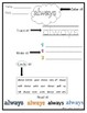 Dolce 2nd Grade Sight Word Worksheets