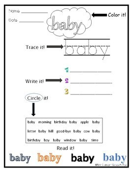 Dolch Nouns Sight Word Worksheets