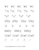 Dolce Sight Word Tracing Worksheets PDF