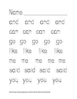 Dolce Sight Word Tracing Worksheets PDF by ECE Teacher ...