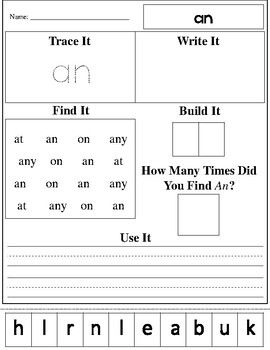 Dolch 1st Grade Practice Worksheets