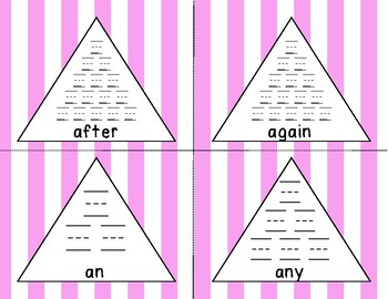 Dolch 1st Grade Pyramid Writing Practice **FREEBIE**