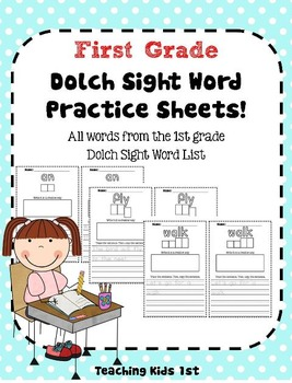 Dolch 1st Grade Sight Word Practice Bundle