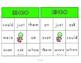 Dolch 1st Grade Words Bingo
