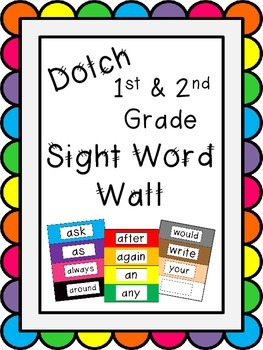 Dolch 1st Grade/2nd Grade Word Wall