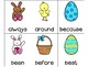 Easter Dolch Sight Words 2nd & 3rd Grade Lists