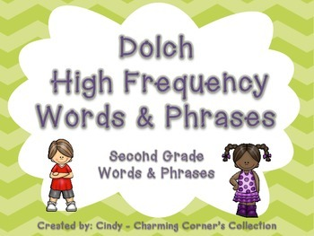 Dolch 2nd Grade High Frequency Words & Phrases