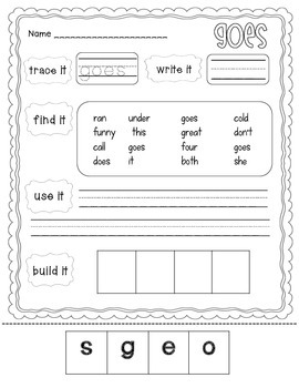 Dolch 2nd Grade Sight Word Practice {NO PREP}