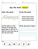 Dolch 2nd Grade Word Work- Say it, color it, find it, cut it, write it