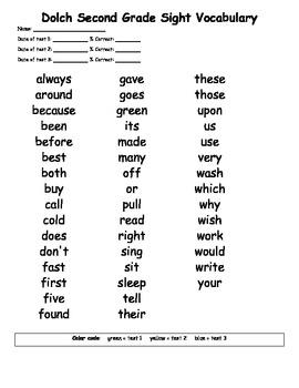 Dolch 2nd Grade Sight Word Pumpkin Flash Cards
