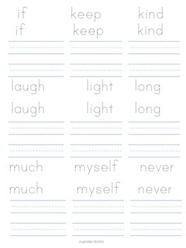 Dolch 3rd Grade Sight Vocabulary- Trace it and Write it