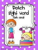 Dolch 3rd Grade Sight Word Flash Cards {FREEBIE}