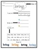3rd Grade Sight Word Worksheets